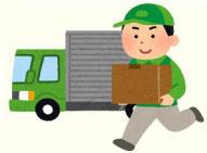 日本全国からブランド品を宅配買取画像