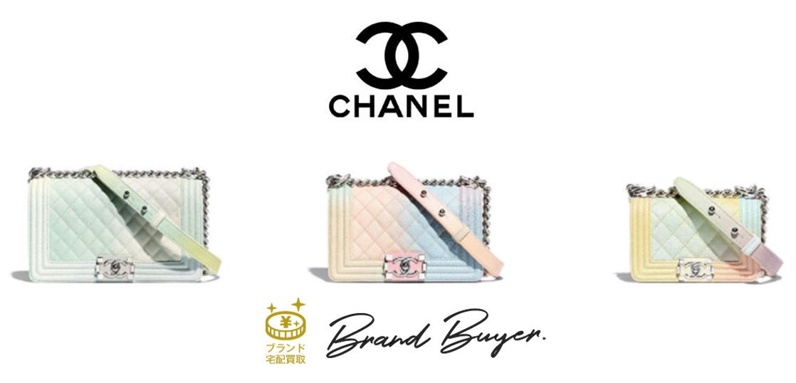 シャネル ボーイシャネル バッグの代表モデル 画像