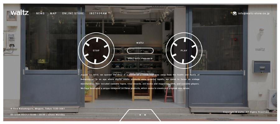 グッチとコラボレーションした東京中目黒のワルツホームページ画像