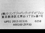 グッチ ケリングジャパンタグ画像画像