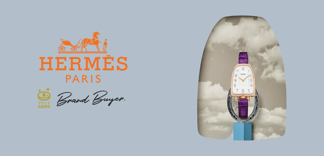 エルメス(Hermes)時計について 画像