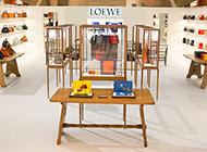 ロエベ(LOEWE) アマソナの買取はブランドバイヤーへ! 画像