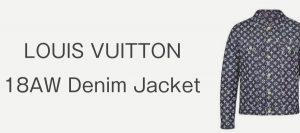 18AW LOUIS VUITTON ルイヴィトン モノグラム デニム ジャケット買取相場情報画像