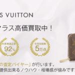 ルイヴィトン 財布 画像