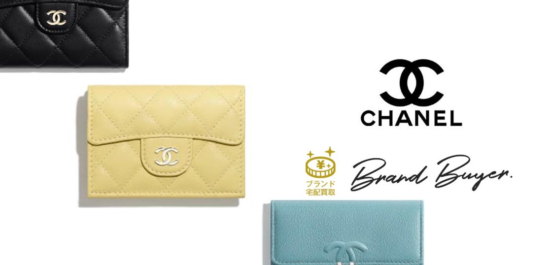 シャネル ミニ財布とは 画像