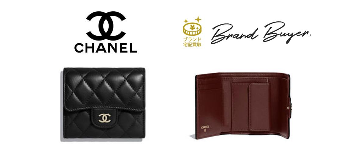 シャネル ミニ財布の代表モデル 画像