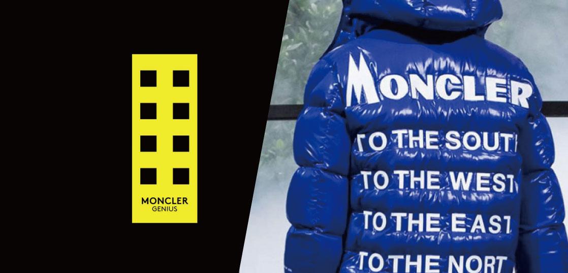 【圧倒的No.1】モンクレール ジーニアス買取なら宅配買取ブランドバイヤー 画像