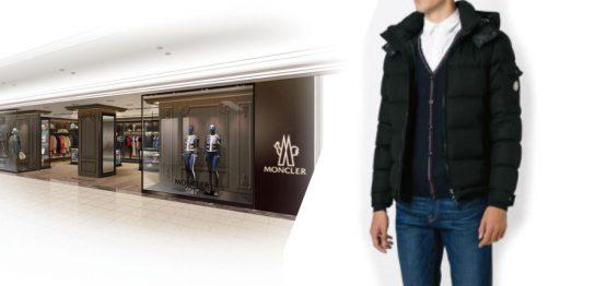 【圧倒的No.1】モンクレール モンジュネーブル買取なら宅配買取ブランドバイヤー 画像