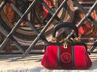 ロベルタ バッグは高く買い取ります! 画像