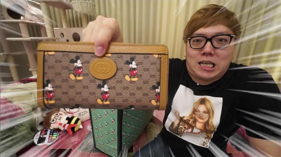 グッチ ラウンドファスナー 財布を愛用している有名人 画像