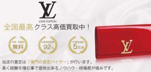 【圧倒的No.1】財布 買取なら宅配買取ブランドバイヤーへお任せください! 画像